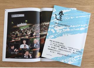 blog-ryo67.jpg