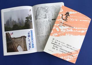 blog-ryo68.jpg