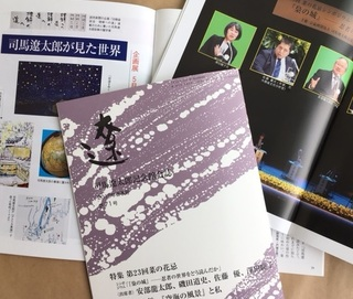blog-ryo71.jpg